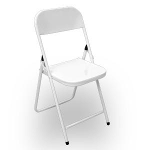 Cadeira de Aço Dobrável