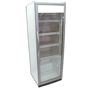 Aluguel de Freezer Expositor Vertical