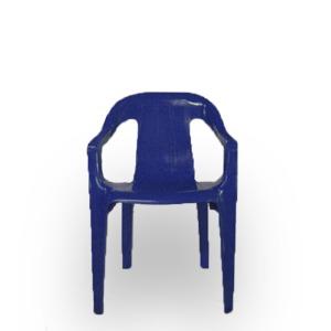 Cadeira de Plástico Infantil Azul